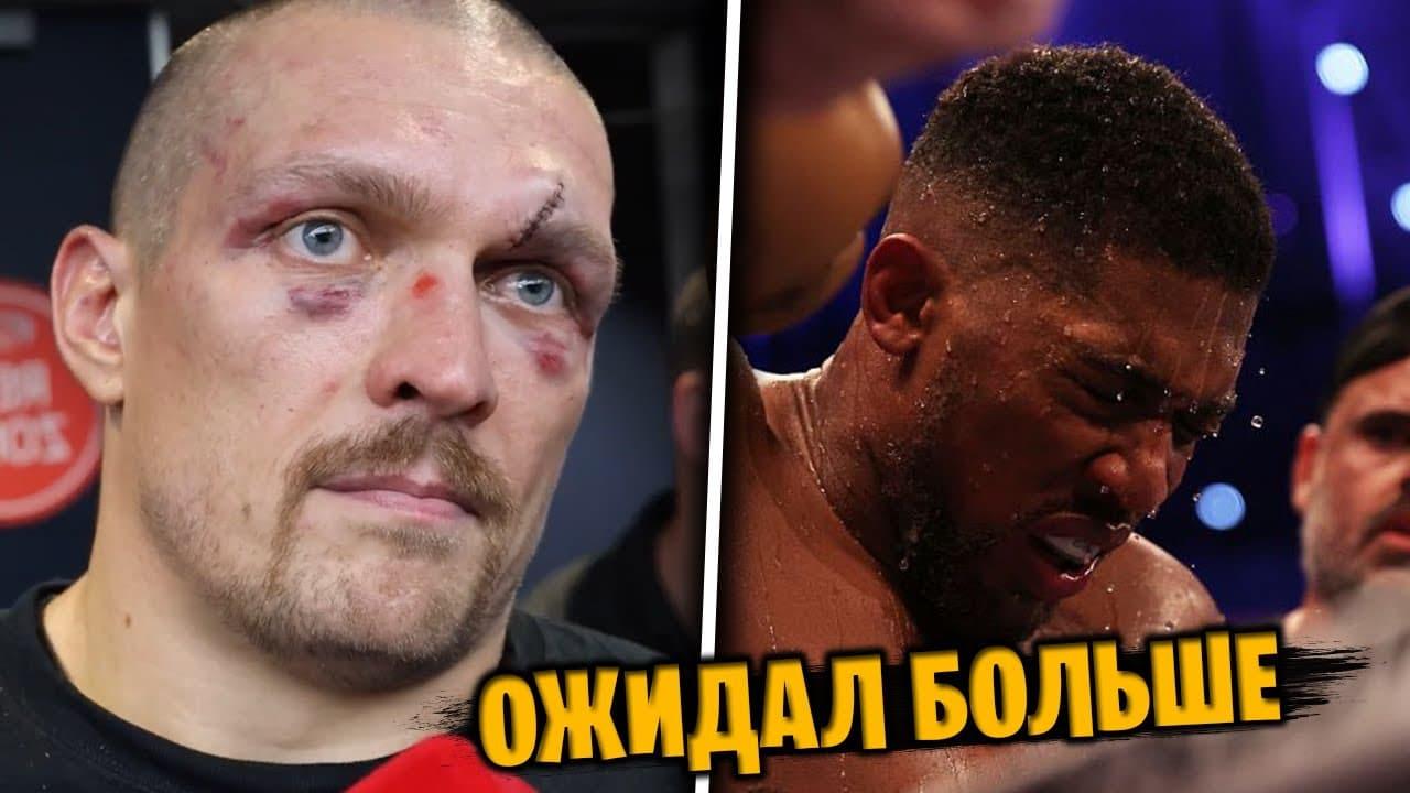 УСИК. Интервью после победы